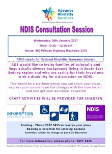 disability-jan-info-session-flyer